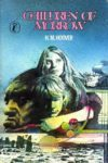children of morrow h m hoover cover art book haul