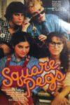square pegs marjorie sharmat cover art book haul