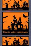 films to watch on halloween